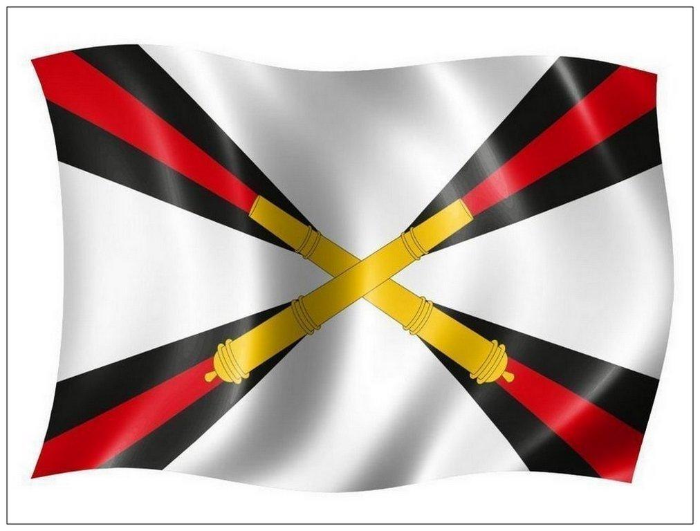 артиллерийский флаг фото фиксатор